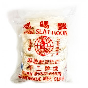 Muar Handmade Mee Suah