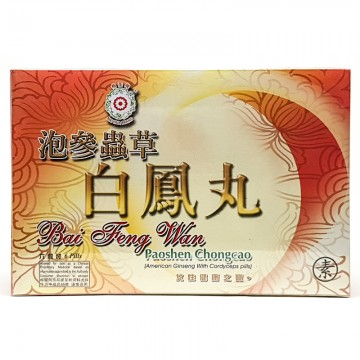 Bai Feng Wan with American Ginseng and Cordyceps