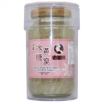 Laobanniang Special Grade Bird's Nest With Rock Sugar
