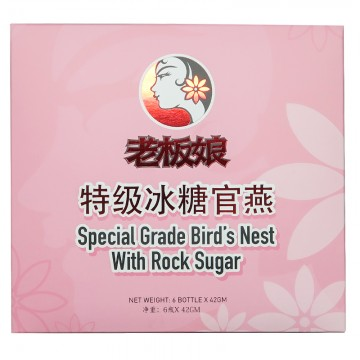 Laobanniang Special Grade Birds Nest With Rock Sugar (6x42gm)