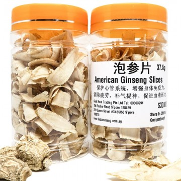 American Ginseng Sliced (thin)