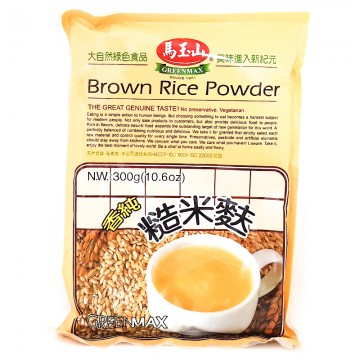 Greenmax Brown Rice Powder