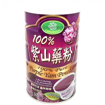 Oh Green 100% Pure Purple Yam Powder