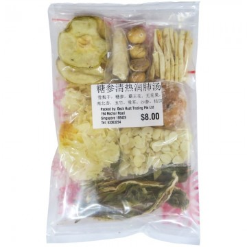 Sugared Ginseng Heat Dispelling Soup Pack