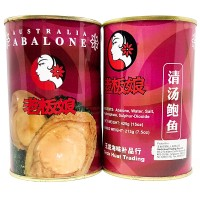 Laobanniang Australia Canned Abalone