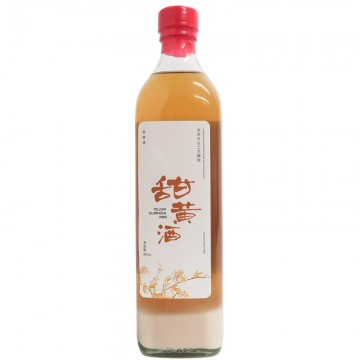 Yellow Glutinous Wine (甜黄酒)