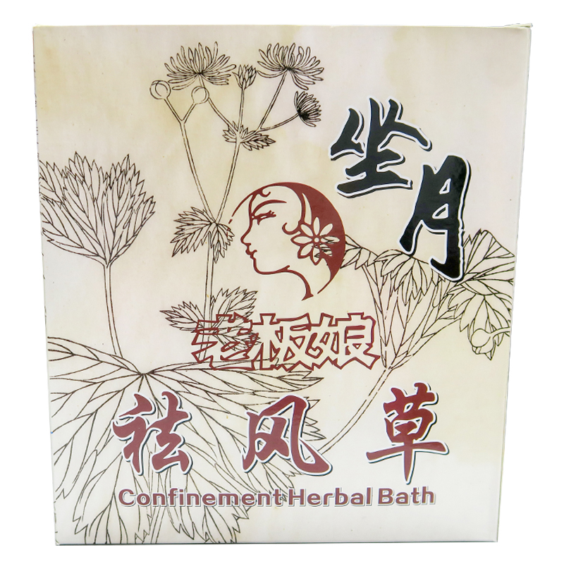 3_ confinement herbal bath